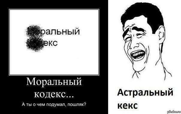 http://apikabu.ru/img_n/2012-02_3/bod.jpg