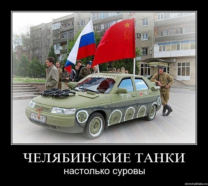 Еще одно обновление World of Tanks В связи с выводом т-34 в премиумные танки :)