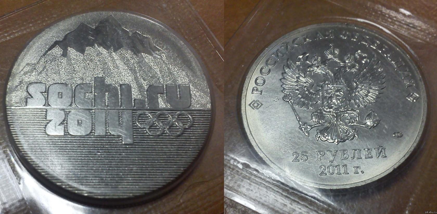 монеты 2014 года 1 рубль фото