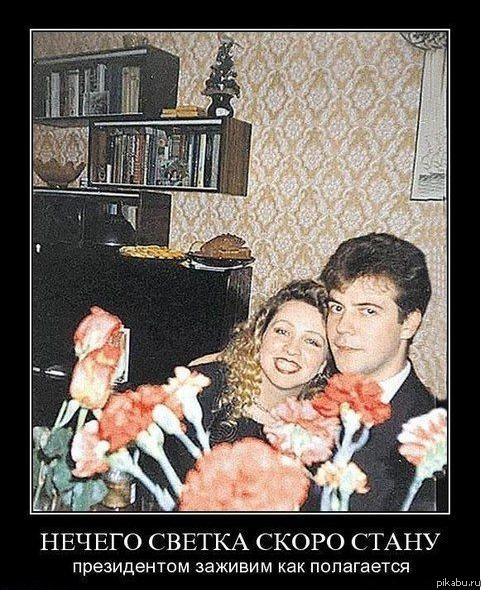 Какие платья одевает жена Медведева | Модные платья