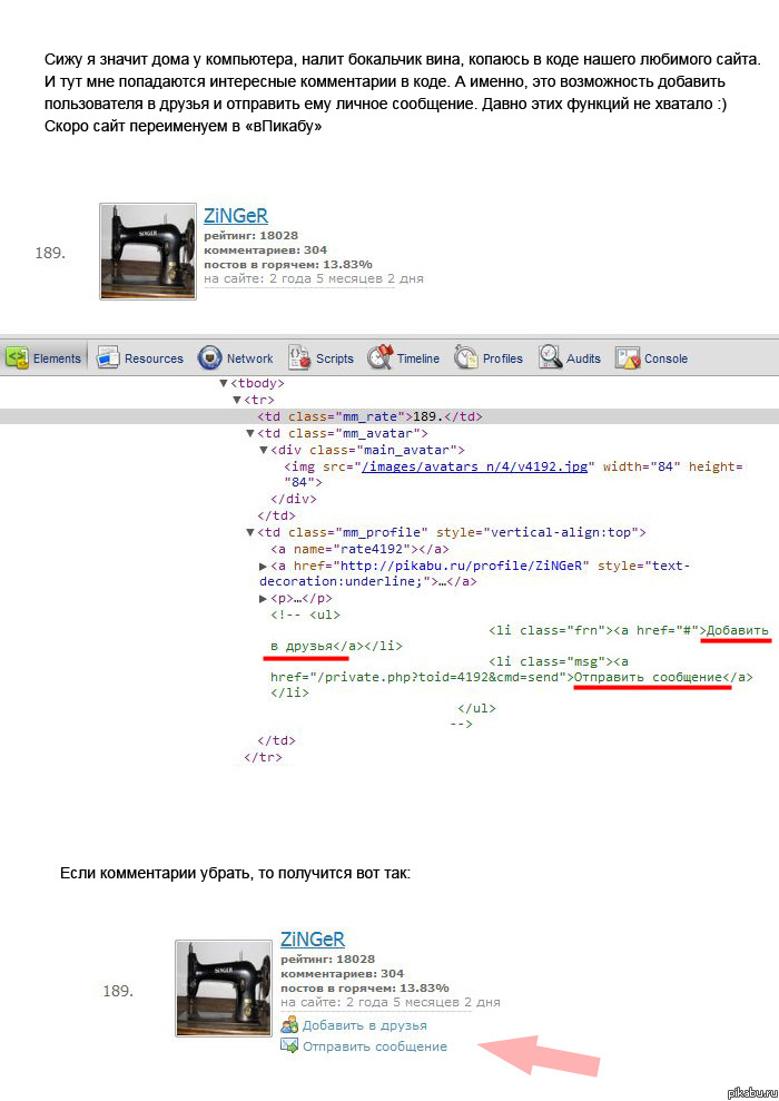 Прокси socks5 микс для парсинга вконтакте Mix Proxy Под Накрутку Подписчиков Вконтакте- Mix Proxy Для