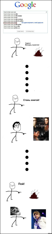 http://apikabu.ru/img_n/2012-02_5/92z.jpg