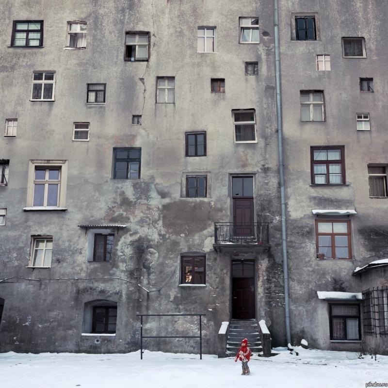 странный дом скачать торрент - фото 5