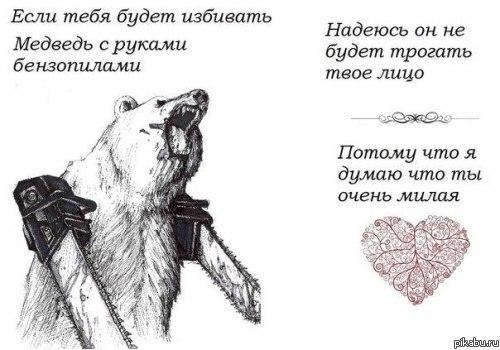открытки любимому человеку: