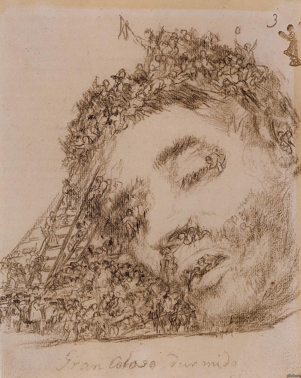 """Гойя Франциско Гойя, """"Спящий колосс""""  Бумага верже, литографский карандаш"""