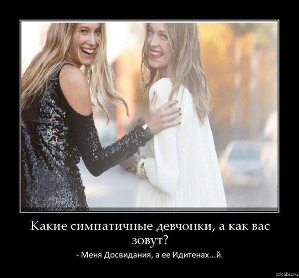 Русские пикапер снимает девушку 14 фотография