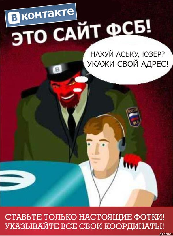 В страшное время живем, друзья. Не осталось больше ВКонтакте