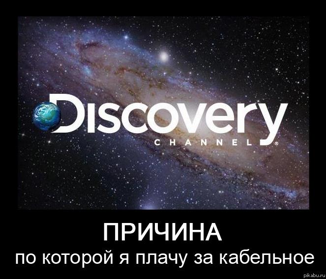 TV1000 Action: телепрограмма на сегодня – Телегид АКАДО