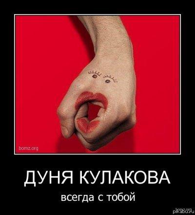Все самое пиздатое для вас дрочка руками