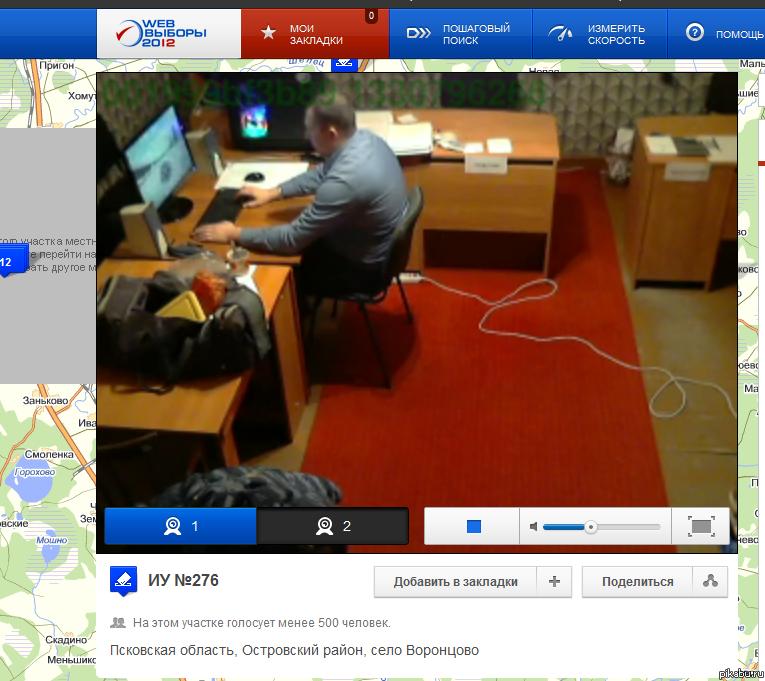 Приколы на выборах 2012 видео online ua