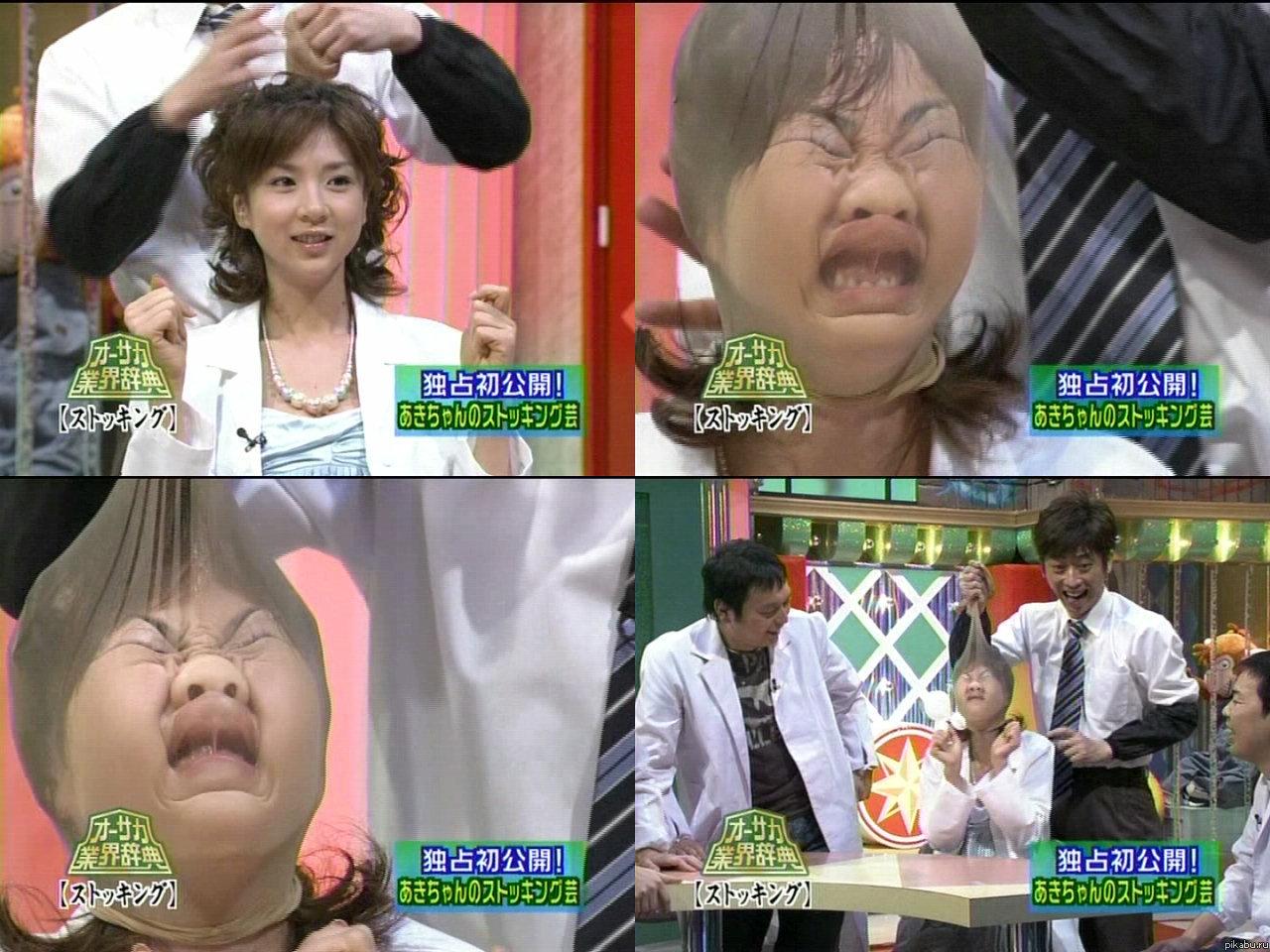 Узнай маму японское шоу 15 фотография
