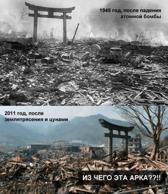 http://apikabu.ru/img_n/2012-03_2/2dm.jpg