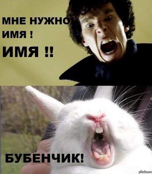http://apikabu.ru/img_n/2012-03_2/y0i.jpg