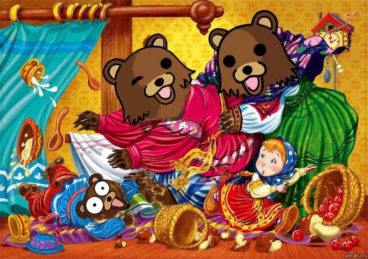 Машенька и три медведя.