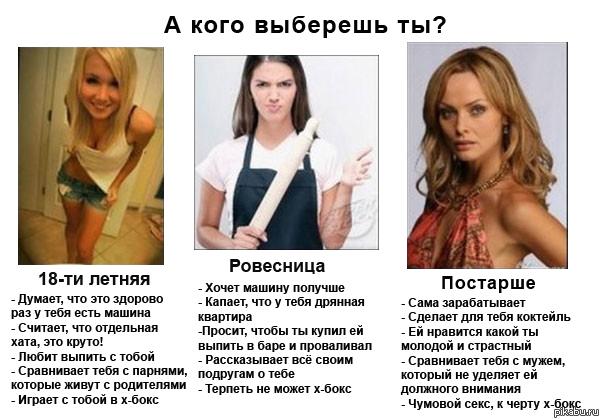 http://apikabu.ru/img_n/2012-03_4/dd6.jpg