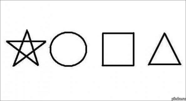 Что ты видишь на картинке? =>