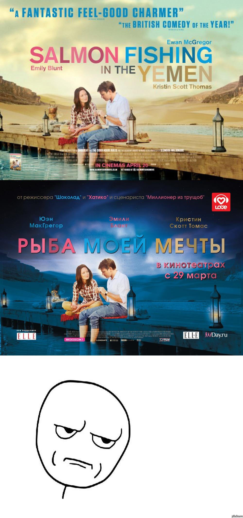 Смотреть expolled с русским переводом 28 фотография