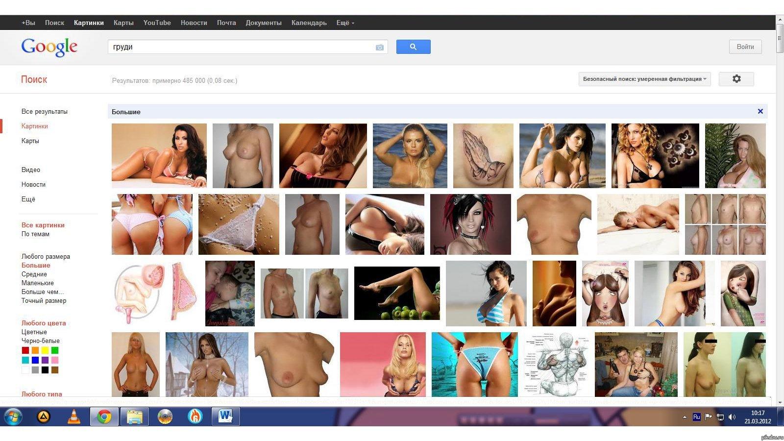 okey-google-porno-onlayn