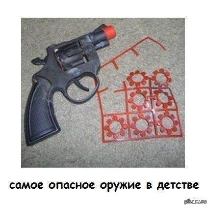 самая опасная оружие в мире фото