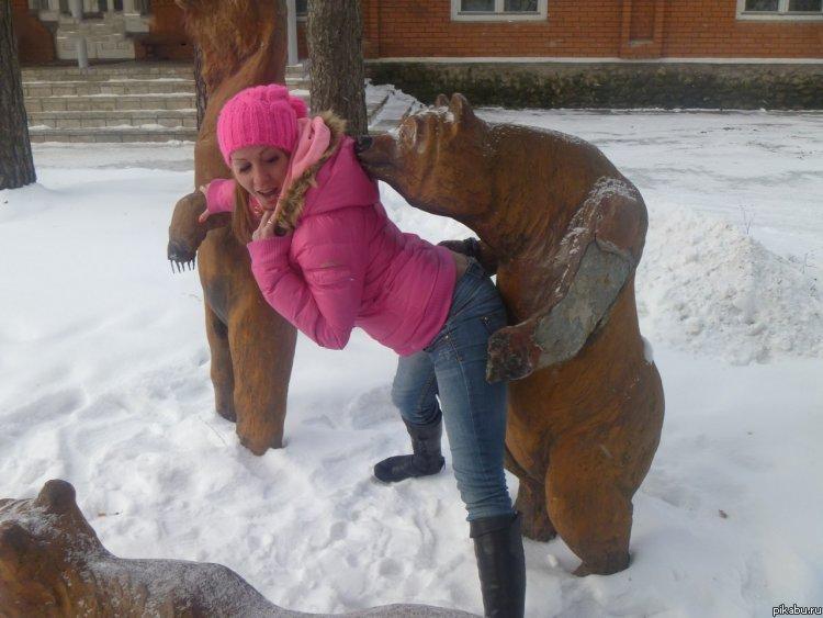 Секс с медведём 24 фотография