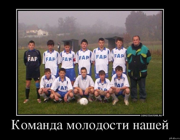 Русское фапфап моби 3 фотография