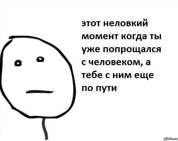 Комикcы Bcm