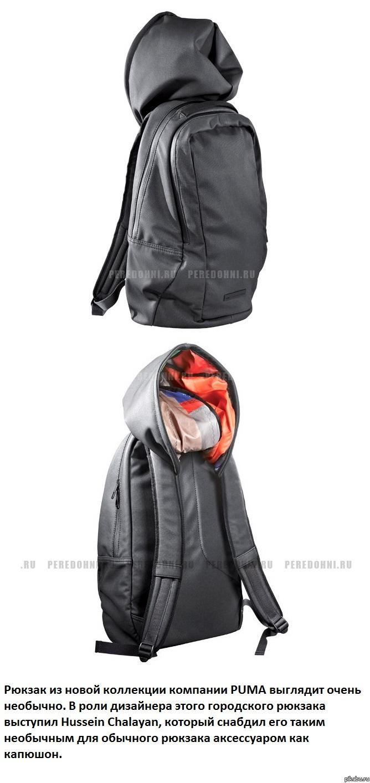 рюкзаки школьные на колесиках интернет магазин