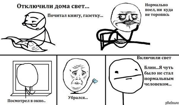 Комикcы 76k