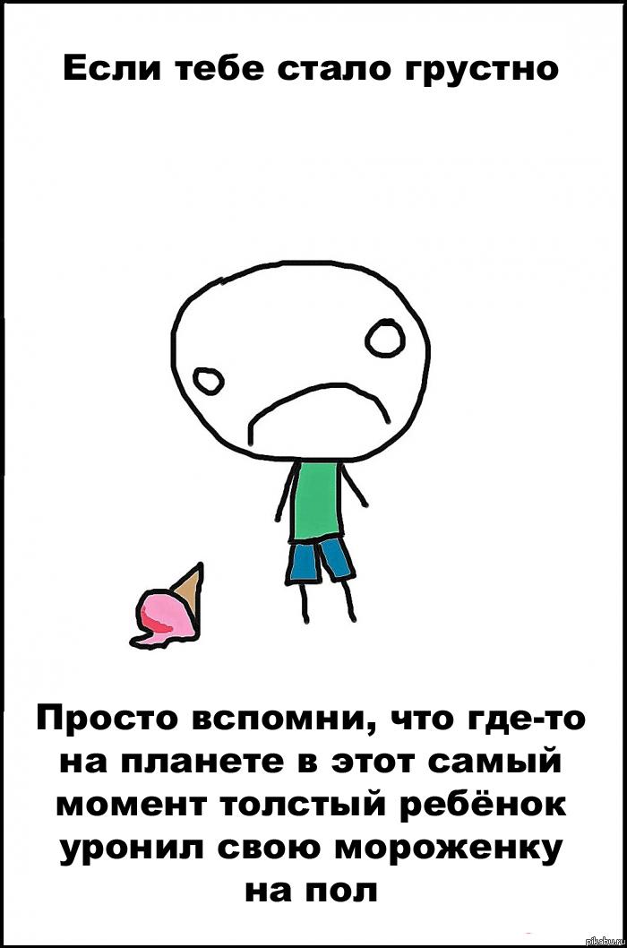 грустно картинки: