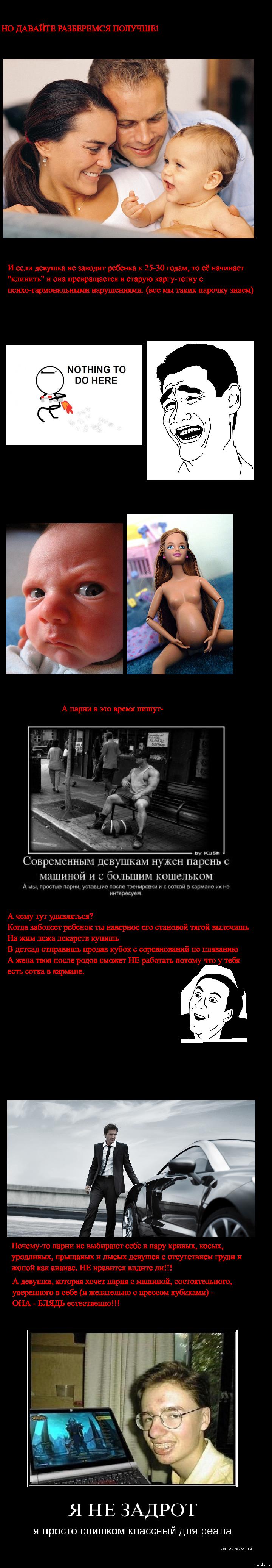 Трахает женщины ругаются матом а их ебут