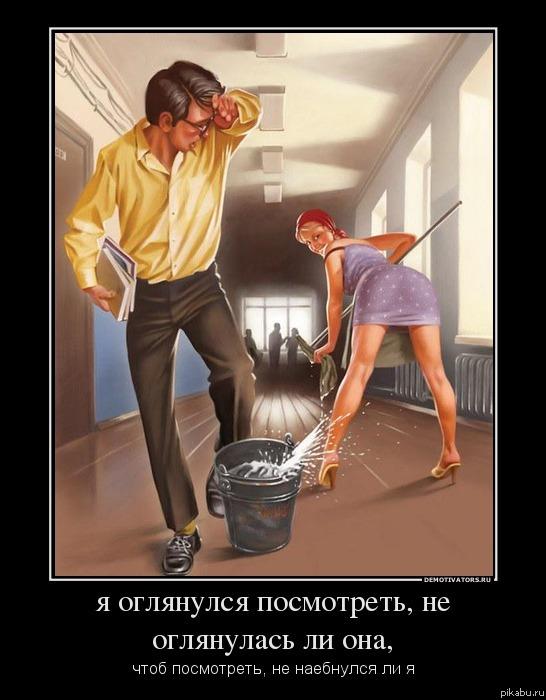 Женщины своими руками снять