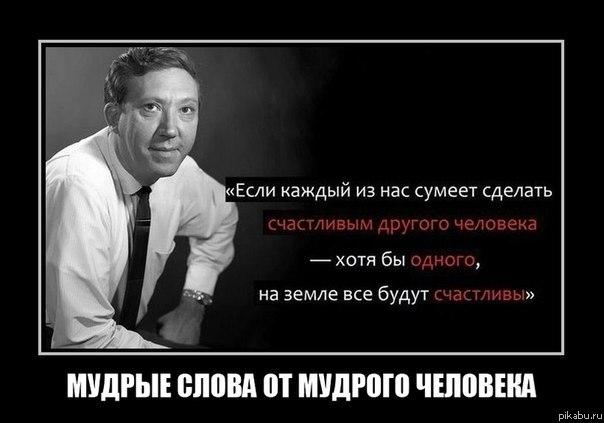 Смешные цитаты известных людей