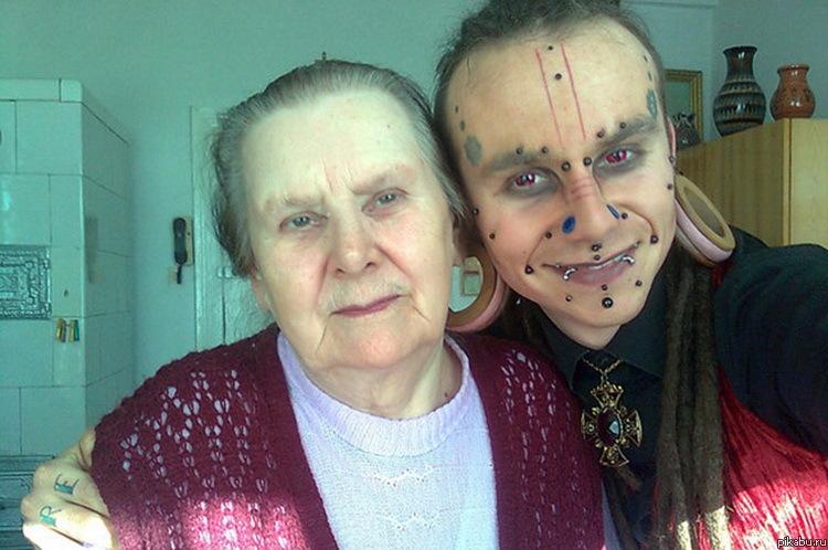 бабушки и внуки прикольные картинки