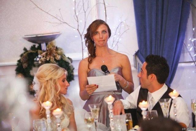 фото прикол подружки невест