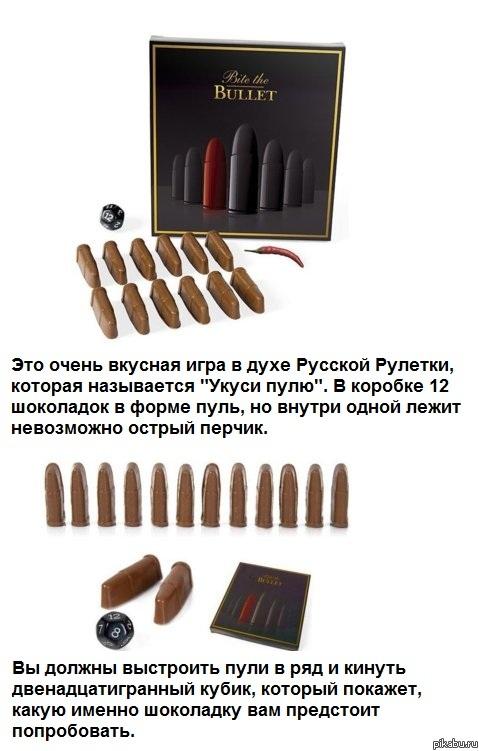 Почему именно русская рулетка кс го igm рулетка