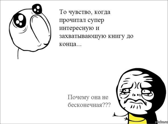 Комикcы 3oc