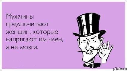 zhenshina-s-chlenom-muzhika-trahaet-babu