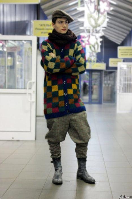Уличная Одежда Москва