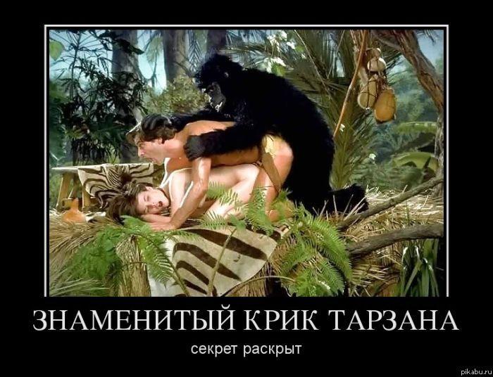 Фотки писки вытекающие оргазм 13 фотография