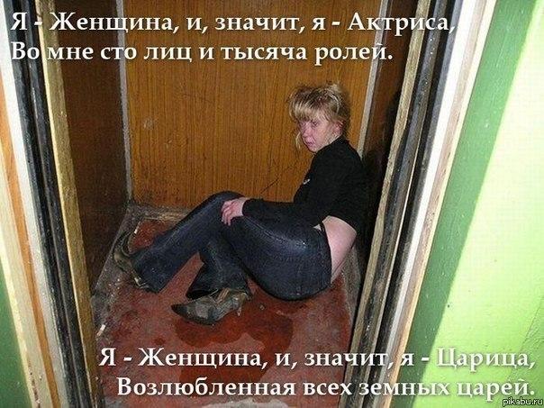 Девушки в лифте видео