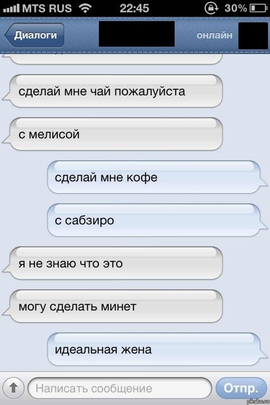 hochu-zanyatsya-virtualnim-seksom-s-parnem