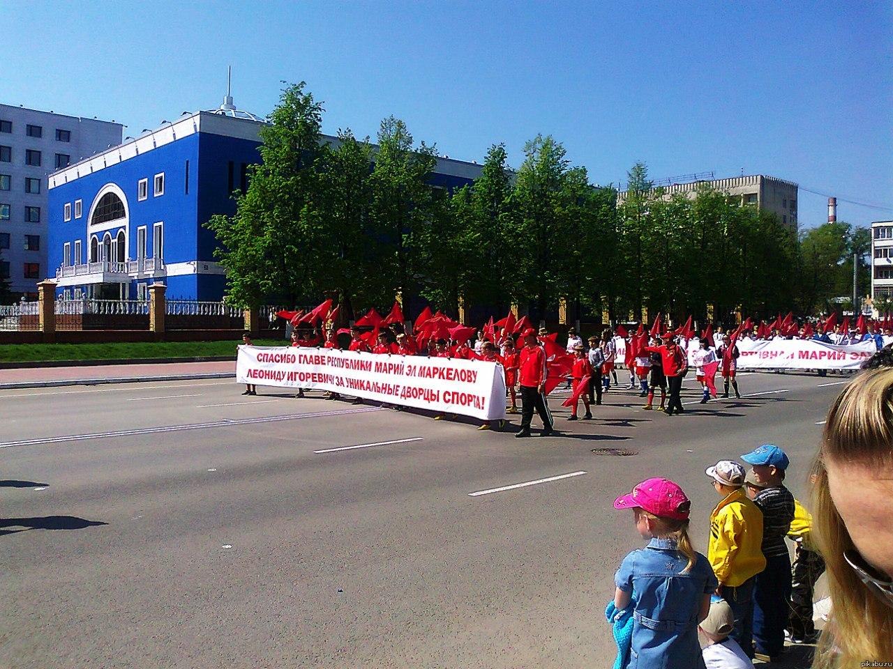 Спасибо ветеранам, ой, не так... 9 мая, парад, Йошкар-Ола,  без комментариев
