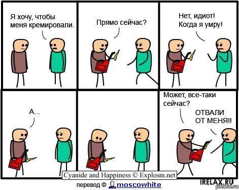 http://apikabu.ru/img_n/2012-05_3/4zf.jpg