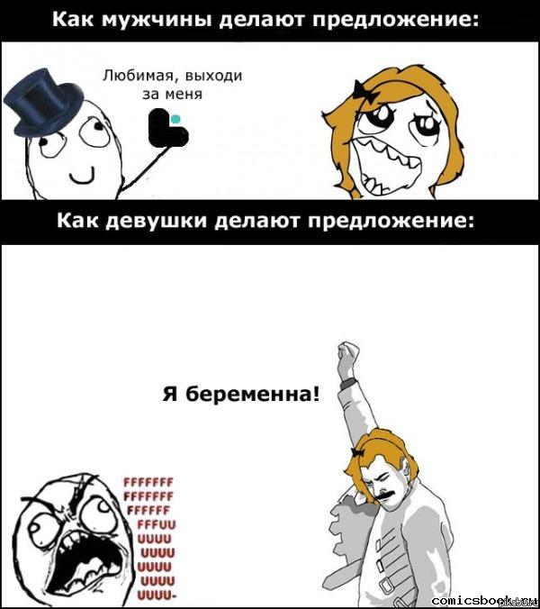 Как сделать деву