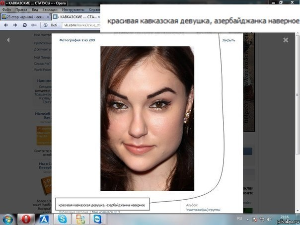 Куплю кавказскую шлюху в москве фото 585-702