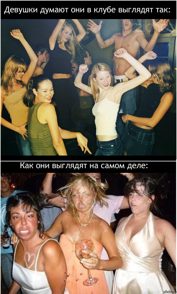 знакомство в клубе анекдот