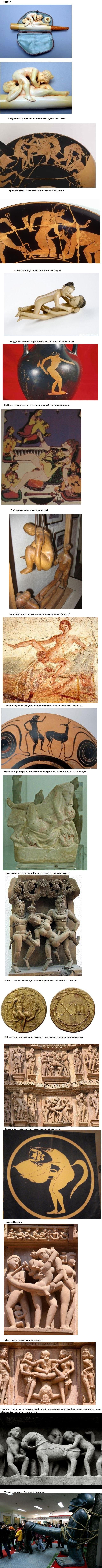 Сэкс ролики про древний рим 5 фотография