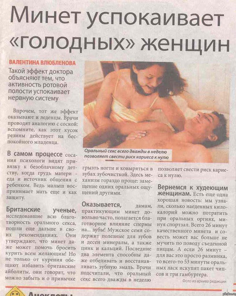 Совокупление с гимнасткой оральный секс 25 фотография