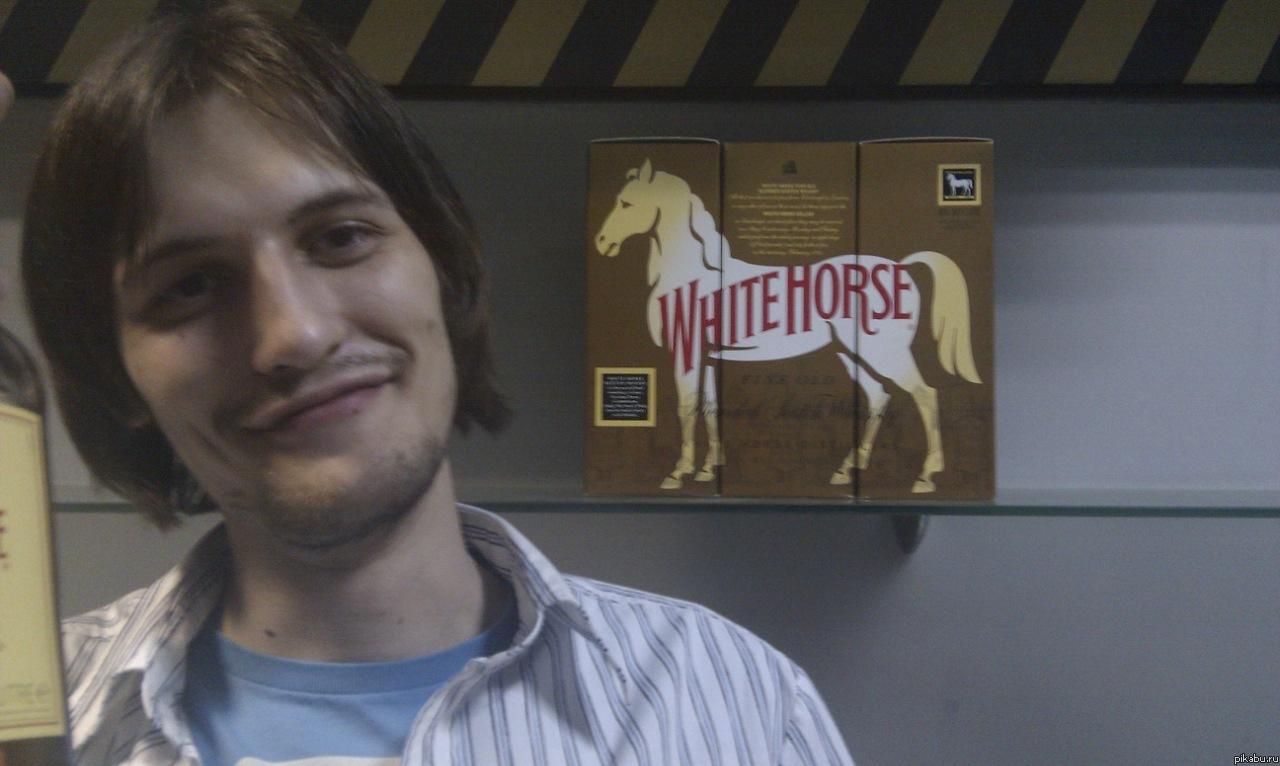 """Пятница - """"мой день""""! Выпивали, собирали лошадь.  P.S.: White Horse всё же дрянь ещё та, лучше пить Grants или старину Hankey Bennister'а."""