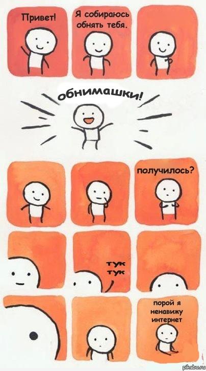 http://apikabu.ru/img_n/2012-05_6/22d.jpg